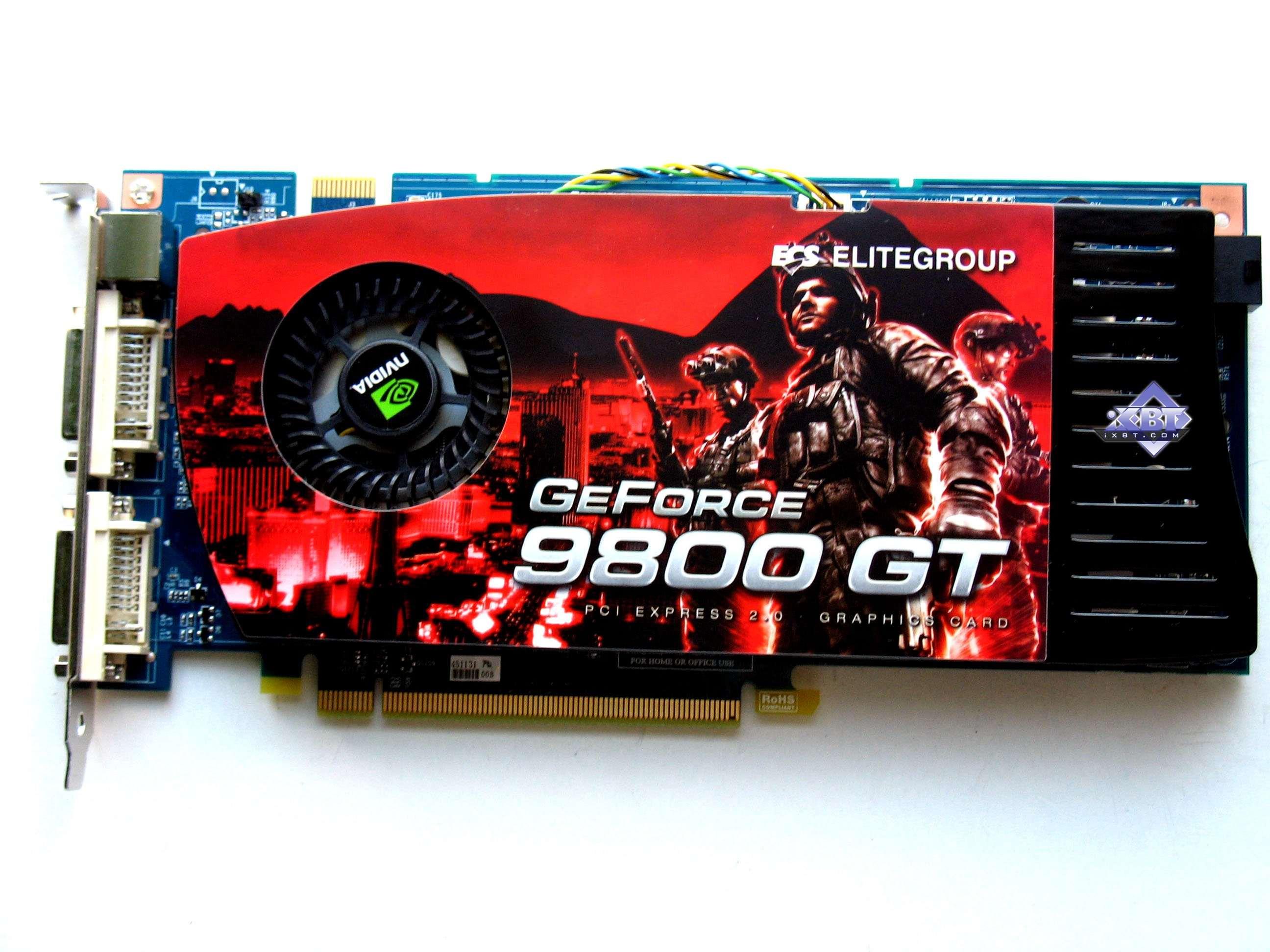 Palit Geforce 8600 Gt 512 Мб