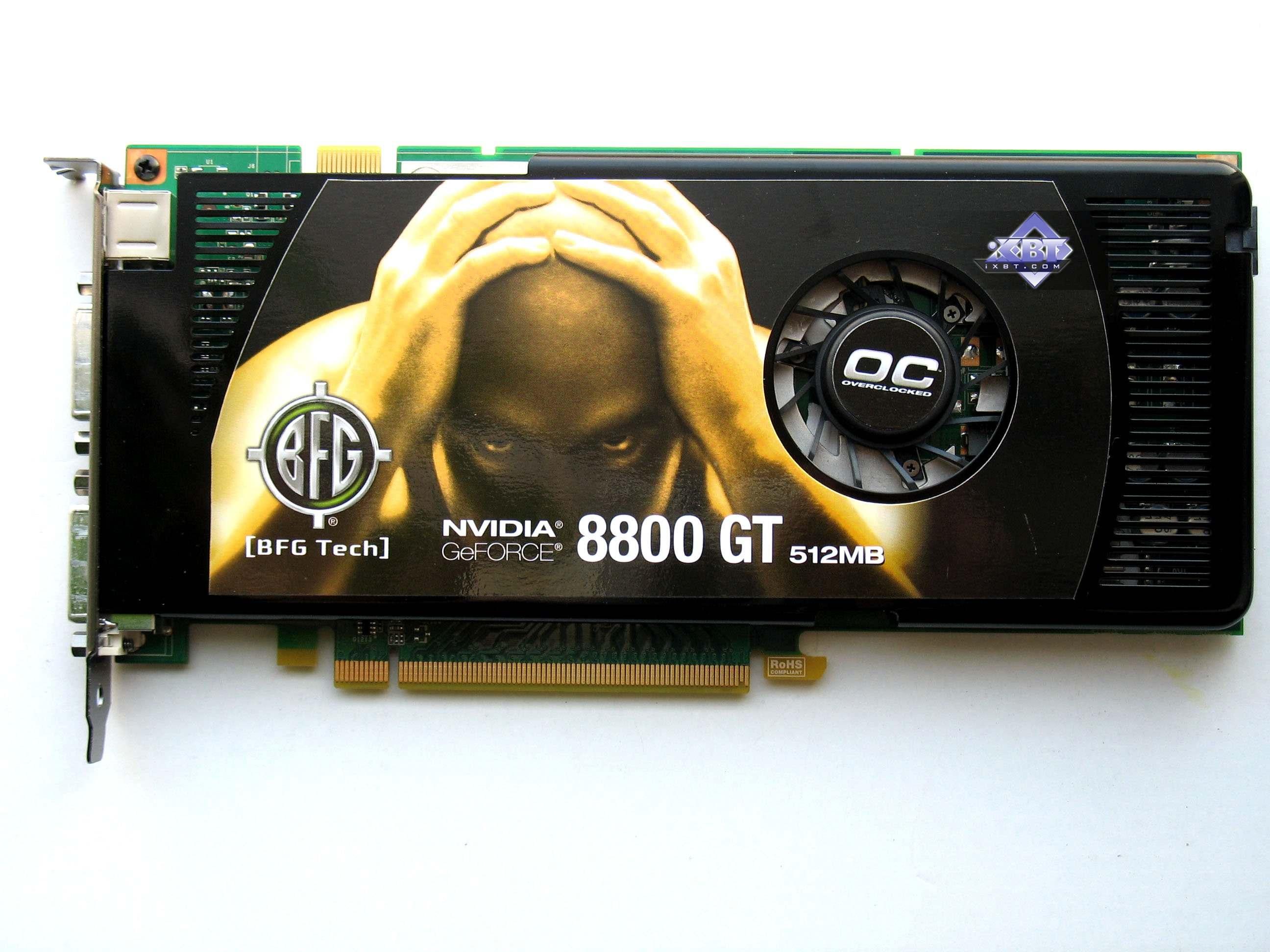 BFG GeForce 8800 GT OC G92 512MB PCI E