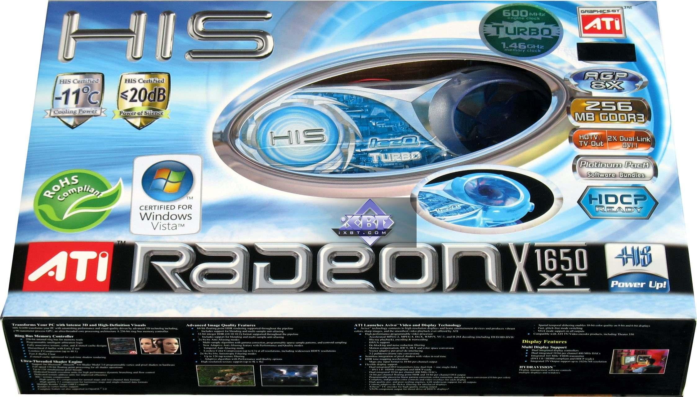 radeon x1650 pro драйвер скачать