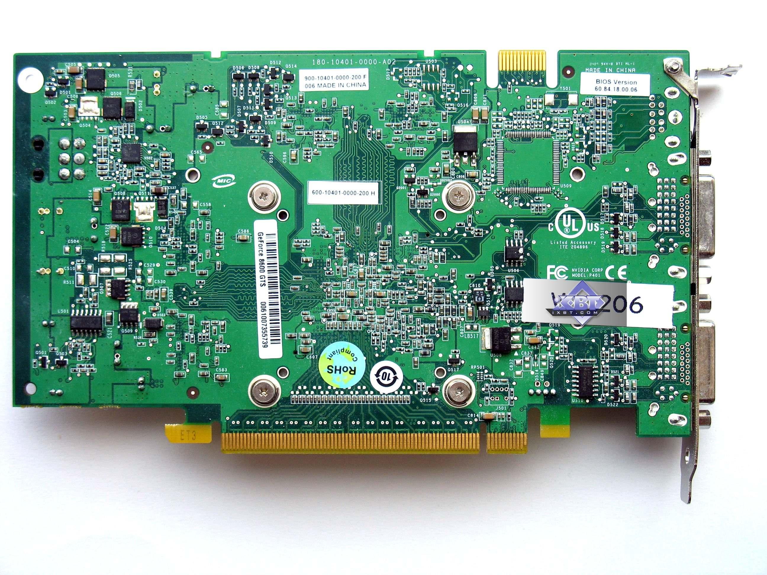 Скачать драйвер nvidia 8600 gts