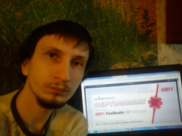 кистанов александр владимирович курган гфи биография